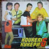 THE KOUKERI, DISC VINIL (viorel) - Muzica Dance