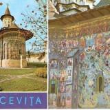 "Carti Postale Romania dupa 1918 - CP208-19 Sucevita -Detaliu de pictura si arhitectura,, Scara lui Climax"" -carte postala necirculata -starea care se vede"