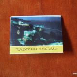 CARTI POSTALE ALBUM 9 BUCATI NISIPURILE DE AUR 1972