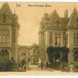 913 - IASI - Aleea Principesa Maria - vanzatori ambulanti - old postcard - unused