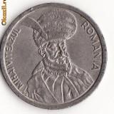 Romania 100 lei 1993 - Mihai Viteazul - Moneda Romania