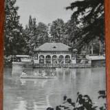 carte postala JUDETUL DOLJ - CRAIOVA - VEDERE DIN PARCUL POPORULUI, CIRCULATA 1966