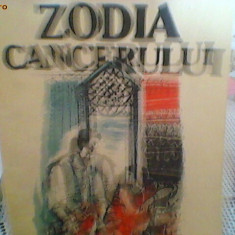 Roman - Carte-mihail sadoveanu-zodia cancerului si nunta domnitei ruxandra