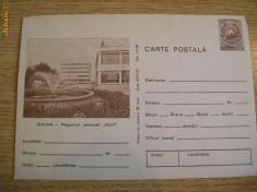 Carte postala tematica, Necirculata, Fotografie - CPR - TURISM - IMAGINE SLATINA - MAGAZINUL UNIVERSAL OLTUL