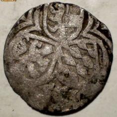 E.420 AUSTRIA SALZBURG ERNST VON BAYERN ZWEIER 2 PFENNIGE 1540-1554 ARGINT - Moneda Medievala, Europa, An: 1500