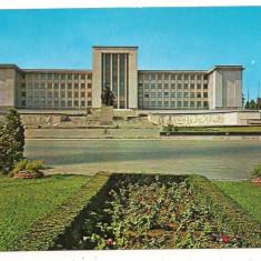 Carti Postale Romania dupa 1918 - Carte postala-BUCURESTI-Academia Militara
