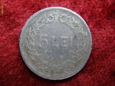 Monede Romania - 5 LEI 1949 NR.1