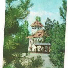 Carte postala(ilustrata)-BUCURESTI-Muzeul de arta populara - Carte Postala Muntenia dupa 1918, Circulata, Printata