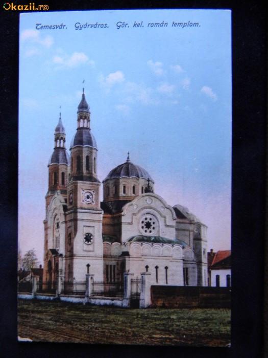 Timisoara foto mare
