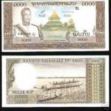Bnk bn laos 1000 kip 1963 unc