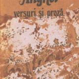 DIMITRIE ANGHEL - VERSURI SI PROZA - Ed. II-a revazuta, 1989 - Carte poezie