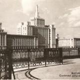 Carti Postale Romania dupa 1918 - R4379 BUCURESTI Combinatul poligrafic Casa Scanteii NECIRCULAT