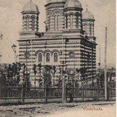 Dorohoi (Botosani) -Catedrala - clasica-cca 1900 - Carte Postala Bucovina pana la 1904, Necirculata, Printata