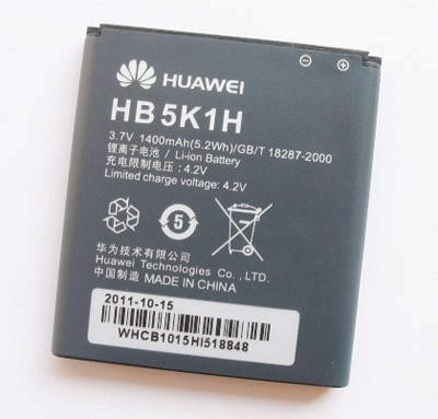 Baterie Telefon Huawei U8650 foto mare