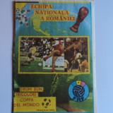 Poster echipa nationala a Romaniei `90