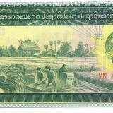 LAOS 100 KIP 1979 UNC, Asia