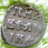 * Denga Rusia Moscova - Ivan cel Groaznic - 1535 - Rurik - Moneda Medievala