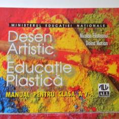 Desen artistic si Educatie plastica, manual pentru clasa a 5-a, editura All - Manual scolar all, Clasa 5, Alte materii
