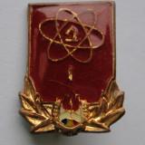 Insigna Start spre viitor clasa I, Romania de la 1950