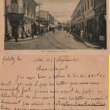 Carti Postale Romania pana la 1904, Circulata, Printata - Galati- tramvai, rara