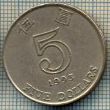 4547 MONEDA - HONG KONG - 5 DOLLARS - ANUL 1993 -starea care se vede