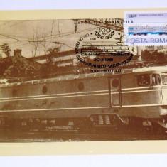 Carte maxima Romania - TEHNIC - TRANSPORTURI - Locomotiva electrica Craiova - 1981 - 2+1 gratis toate produsele la pret fix - RBK3833 - Carte Postala Oltenia dupa 1918
