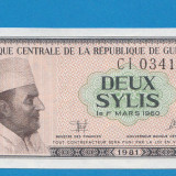 Guineea 2 sylis 1960 1981 UNC