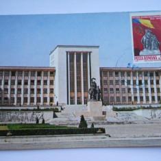 Romania-Bucuresti-Academia militara - Carti Postale Romania dupa 1918