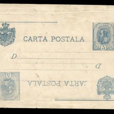 +++ Romania 1896 - Carte postala cu eroare, imprimare dubla tete-beche / marca fixa Carol Spic de grau 5 Bani albastru, intreg postal