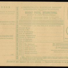 +++ Romania 1901-1905 - Mandat postal UPU marca fixa Carol I Spic de grau 5 Bani verde / carton galben-brun