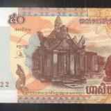 Bancnota Straine, Asia - CAMBOGIA2002-50 RIELI-CAM 14