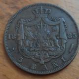 5 bani 1885 - Moneda Romania