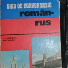 Ghid de conversatie Altele ROMAN RUS GHEORGHE NICOLAE cu transcriere fonetica