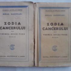 Roman - Zodia Cancerului - Mihail Sadoveanu 2 volume/1929