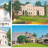 Carti Postale Romania dupa 1918 - CP circulata 1971, Pitesti, colaj, biserica, parc