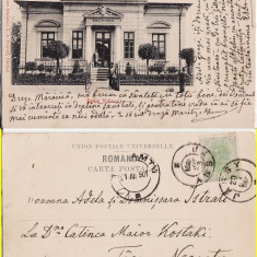 Barlad (Vaslui) - Banca Nationala - clasica, f. rara - Carte Postala Moldova pana la 1904, Circulata, Printata