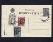 Romania 1917 - Ocupatia Bulgara foto