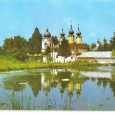 Carti Postale Romania dupa 1918, Necirculata, Fotografie - CPI (B3025) MANASTIREA VORONA, JUDETUL BOTOSANI, EDITURA MERIDIANE, NECIRCULATA