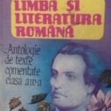 Silvestru Boatca, Simona Pruna, George Sovu - Limba si literatura romana - Antologie de texte comentate cls a IV-a - Manual scolar, Clasa 4