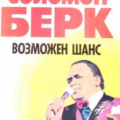 Vinil-Solomon Burke ca nou - Muzica Blues electrecord