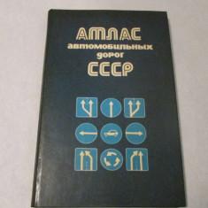 U.R.S.S._(CCCP)-ATLAS RUTIER-in limba rusa - Harta Turistica