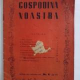 Revista Gospodina noastra nr. 4 / 1947 (retete, croitorie, impletituri, ...) / R2P3S