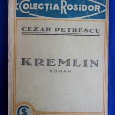 CEZAR PETRESCU - KREMLIN ( ROMAN ) - EDITIA 1-A - BUCURESTI - 1931 - Carte Editie princeps