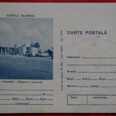 Carte postala - Tandarei - Magazinul comercial - Judetul Ialomita