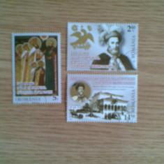 Timbre Romania, Stampilat - 2014 - LP.2035 - 300 ANI DE LA MARTIRIUL SFINTILOR BRANCOVENI - serie stampilata