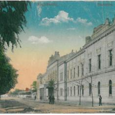 Carti Postale Romania 1904-1918, Circulata, Printata - IPV 602 CAREI