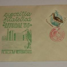 Plic special/ocazional - Litoral '66 - stampila speciala - PASARI - NATURA - BECATINA COMUNA - 1966 - 2+1 gratis pt produse la pret fix - RBK4242