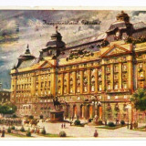 Carte postala - ARHITECTURA - Viena - Austria - circulata 1923 - 2+1 gratis toate produsele la pret fix - RBK4066