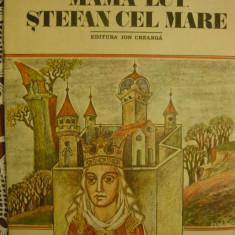 Dimitrie Bolintineanu - Mama lui Stefan cel Mare ( ilustratii de Dumitru Verdes ) - 1984 - Carte poezie copii