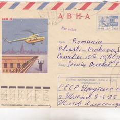 Bnk cp URSS - aerofilatelie - MI-4 - plic circulat